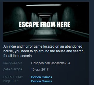 Escape from here STEAM KEY REGION FREE GLOBAL 💎