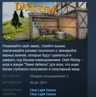 Dark Rising ( Steam Key / Region Free ) GLOBAL