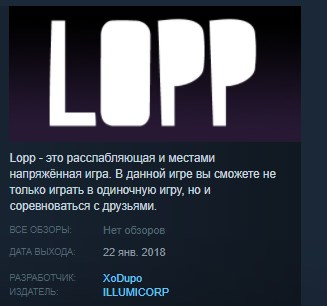 Фотография lopp 💎 steam key region free global
