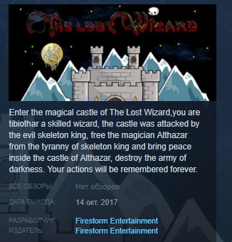 The Lost Wizard ( Steam Key / Region Free ) GLOBAL