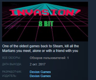 8bit Invasion ( Steam Key / Region Free ) GLOBAL