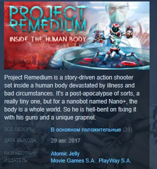 Project Remedium STEAM KEY REGION FREE GLOBAL