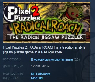Pixel Puzzles 2: RADical ROACH STEAM KEY GLOBAL