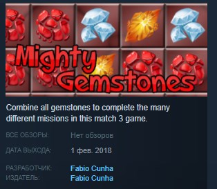 Mighty Gemstones ( Steam Key / Region Free ) GLOBAL