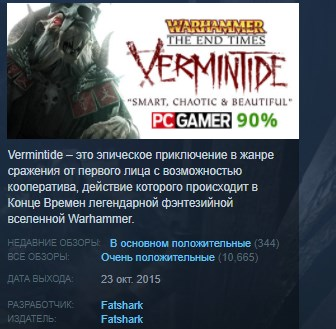 Warhammer End Times Vermintide STEAM KEY GLOBAL&#128142