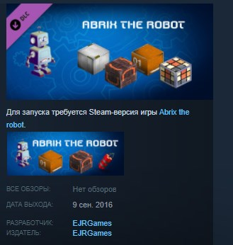 Abrix the robot - rooms with bombs DLC STEAM KEY GLOBAL