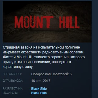 Mount Hill ( Steam Key / Region Free ) GLOBAL