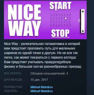 Nice Way NiceWay STEAM KEY REGION FREE GLOBAL