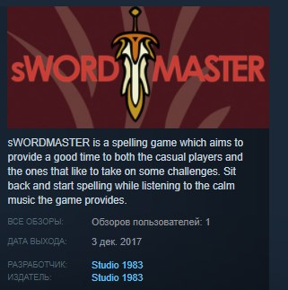 sWORD MASTER STEAM KEY REGION FREE GLOBAL