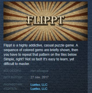 Flippt STEAM KEY REGION FREE GLOBAL