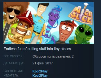 Nice Slice  STEAM KEY REGION FREE GLOBAL
