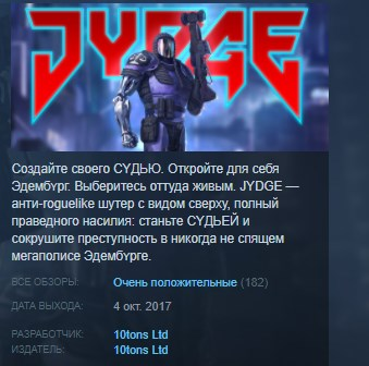 JYDGE STEAM KEY REGION FREE GLOBAL