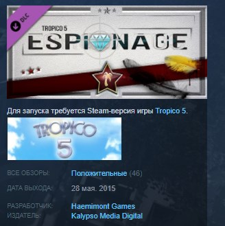 Tropico 5 - Espionage STEAM KEY REGION FREE GLOBAL 💎