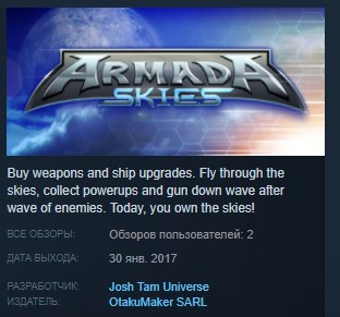 Armada Skies STEAM KEY REGION FREE GLOBAL