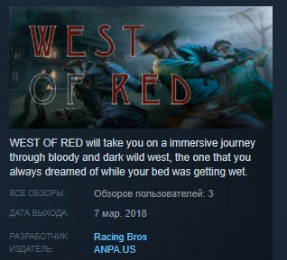 West of Red STEAM KEY REGION FREE GLOBAL