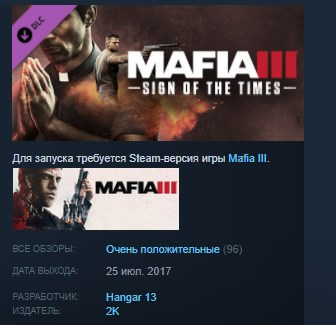 Mafia III 3 Sign of the Times DLC STEAM KEY REGION FREE