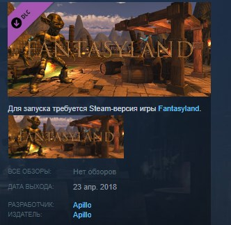 Fantasyland - All Heroes STEAM KEY REGION FREE GLOBAL