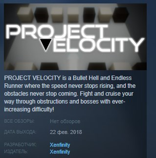 PROJECT VELOCITY  STEAM KEY REGION FREE GLOBAL