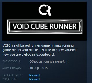 Void Cube Runner STEAM KEY REGION FREE GLOBAL