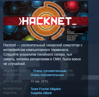 Hacknet Deluxe Edition STEAM KEY REGION FREE 💎