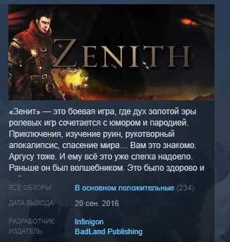 Zenith STEAM KEY REGION FREE GLOBAL 💎