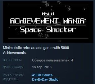 ASCII Achievement Mania: Space Shooter STEAM KEY GLOBAL