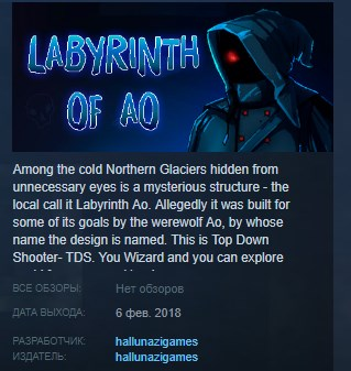 Labyrinth of AO STEAM KEY REGION FREE GLOBAL