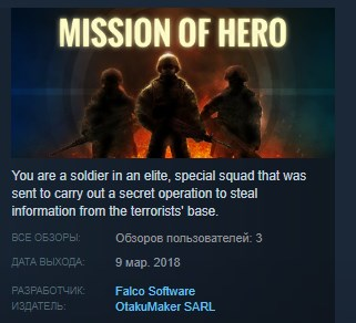 Mission Of Hero STEAM KEY REGION FREE GLOBAL