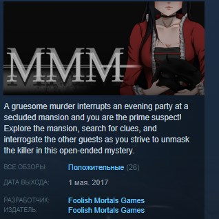 MURDER MOST MISFORTUNATE STEAM KEY REGION FREE GLOBAL