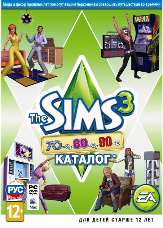 The Sims 3 70s, 80s and 90s ORIGIN KEY REGION FREE GLOB