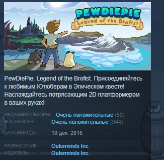 PewDiePie: Legend of the Brofist STEAM KEY REGION FREE