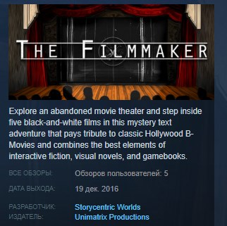 The Filmmaker - A Text Adventure STEAM KEY REGION FREE