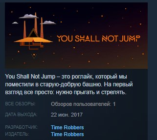 You Shall Not Jump: PC Master Race Edition STEAM KEY
