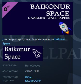 Baikonur Space Dazzling Wallpapers STEAM KEY GLOBAL