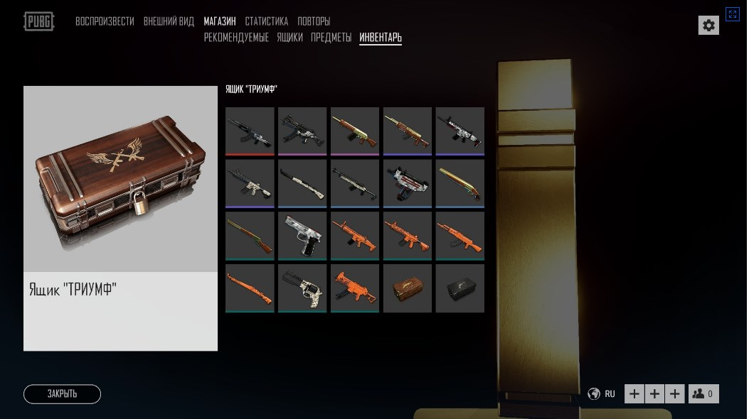 PUBG WEAPON SKIN KEY REGION FREE GLOBAL &#128142