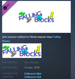 Falling Blocks: Soundtrack STEAM KEY REGION FREE GLOBAL