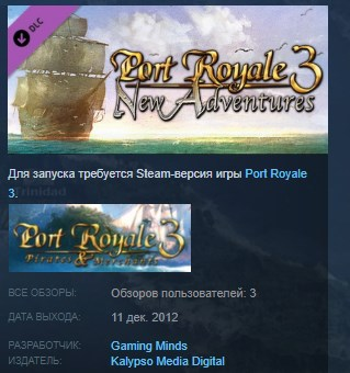 Port Royale 3: New Adventures DLC STEAM KEY REGION FREE