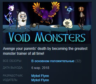 Void Monsters: Spring City Tales STEAM KEY REGION FREE