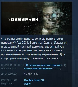 observer_ / observer 💎STEAM KEY REGION FREE GLOBAL