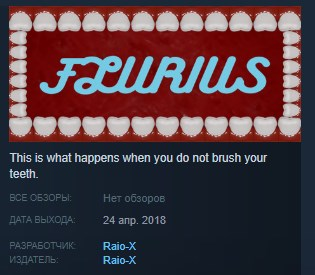 Flurius STEAM KEY REGION FREE GLOBAL