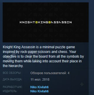 Knight King Assassin STEAM KEY REGION FREE GLOBAL