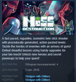 Moss Destruction STEAM KEY REGION FREE GLOBAL 💎
