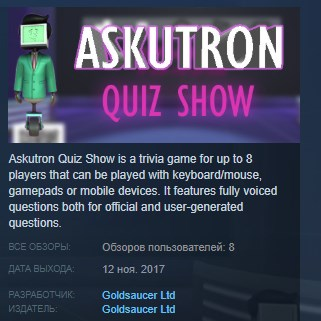 Askutron Quiz Show STEAM KEY REGION FREE GLOBAL