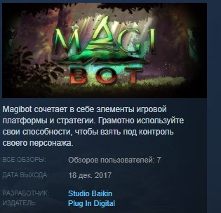 MAGIBOT STEAM KEY REGION FREE GLOBAL