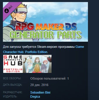 Buy now Game Character Hub PE: DS Generator Parts STEAM KEY