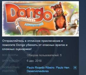 Dongo Adventure STEAM KEY REGION FREE GLOBAL 2019