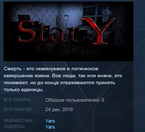 Stary STEAM KEY REGION FREE GLOBAL 2019