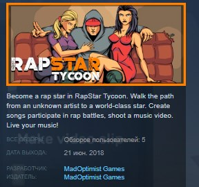 RapStar Tycoon STEAM KEY REGION FREE GLOBAL 2019