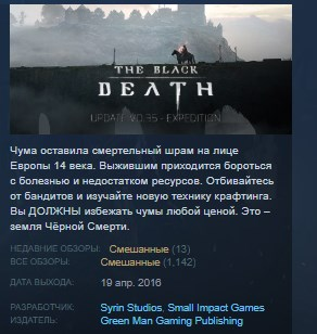 The Black Death STEAM KEY REGION FREE GLOBAL 💎 2019