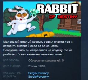 Rabbit of Destiny STEAM KEY REGION FREE GLOBAL 2019